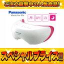 【送料無料】【smtb-u】【30台限定!】【1/20入荷予定分!】Panasonic/パナソニック EH-SW50-P ...