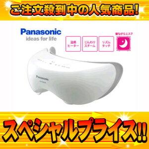 【送料無料】【smtb-u】Panasonic/パナソニック EH-SW50-S 目もとエステ(シルバー調)