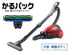 HITACHI/日立 CV-PC30(R) 紙パック式クリーナー かるパック (ルビーレッド)
