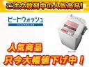 【送料無料】【smtb-u】HITACHI/日立 BW-8MV(P) 全自動洗濯機 ビートウォッシュ(ピンク)【hhsen...