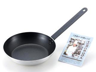 洋食屋「たいめいけん」の鍋シリーズ!「洋食や」料理レシピ付タマハシ TM-107 「たいめいけん...