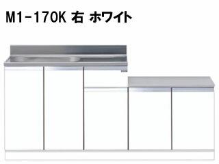 MYSET/マイセット M1-170K 一体型流し台 ベーシックタイプ (ホワイト) 右タイプ:ムラウチ