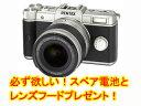 【送料無料】【smtb-u】【電池&レンズフードプレゼント】PENTAX/ペンタックス PENTAX Q Limite...