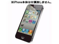 iPhone4/4S用ブルーライトカットフィルム