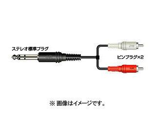 JVC/Victor/ビクター CN-231A オーディオコード(ピンプラグ用) 1.5m