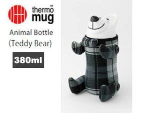 【nightsale】 【14年限定モデル】 thermo mug/サーモマグ 5155TB アニマルボトル テディベア...