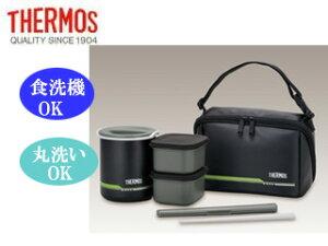 THERMOS/サーモス DBQ-502-MTB 保温弁当箱 【約1合分・マットブラック】