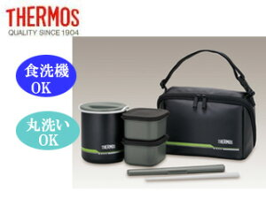 THERMOS/サーモス 【納期未定】DBQ-502-MTB 保温弁当箱 【約1合分・マットブ…