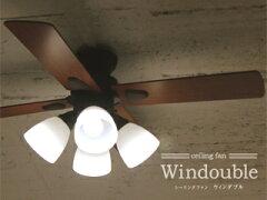 plusmore シーリングファン Windouble (4-lights) BIG-101-BK(電球及び電池別売)
