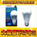 LED電球「E-CORE」(LEL-AW8N)