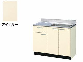 LIXIL/リクシル 【sunwave/サンウエーブ】GKF-S100SYN GKシリーズ 一槽流し台 100cm (アイボリー) 右水槽:エムスタ