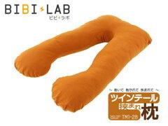 ツインテール形状の巨大な抱き枕。多彩な「抱いて、抱かれて、挟まれて」をお楽しみください。B...