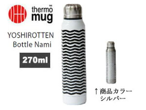 thermo mug/サーモマグ 【特価!】【限定モデル】UB-YTN アンブレラボトル YOSHIROTTEN/ヨシ...