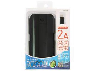 インプリンク スマートフォン用リチウムポリマー充電器 USBタイプ ケーブル20cm付 2A 3000mAh ブラック ILU30-SPC06K