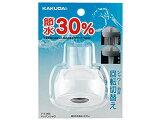 KAKUDAI/カクダイ 213-054 水栓部品 (キッチンシャワー)