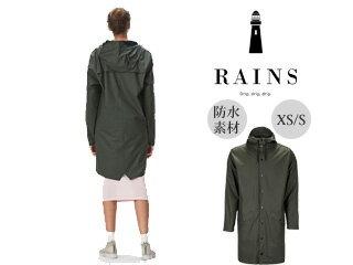 RAINS/レインズ 本格防水■ロングレインジャケット 止水ファスナー  (グリーン) 防水 撥水 レインコート 雨 雪 男女兼用 雨具 合羽