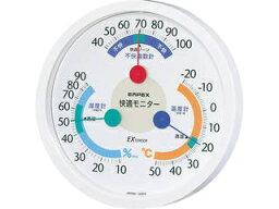 エンペックス 快適モニター ホワイト  CMー6381