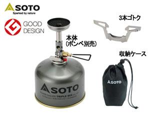 SOD-310マイクロレギュレーターストーブウインドマスター【OD缶(アウトドアガスボンベ)使用】
