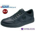 ASAHI/アサヒシューズ KF79501 ウィンブルドン037 スニーカー コートタイプ 【26.5cm・3E】 (ブラック)