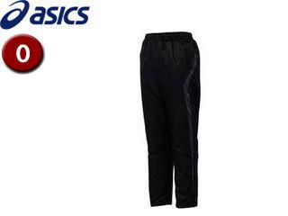 asics/アシックス XAW250-9091 ジャムジーAS2ブレーカーパンツ【O】 (ブラック×カーボン)