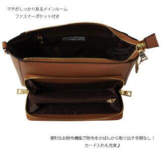レディース財布付き多機能ショルダーバッグ(ブラック/01-00-53680)cachecahe/カシュカシュ