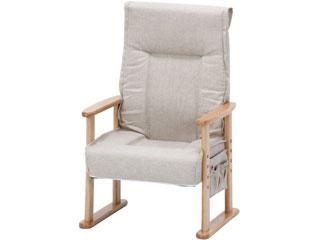 木肘高座椅子セレクトアイボリー10817