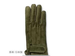 【日本製】 メンズ革手袋 豚革 【カーキ】 メンズ 豚革 日本製 高級感 本革 革 手袋 プレゼント 防寒具