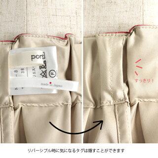 ソフトツイルリバーシブルギャザースカート膝丈(グリーン×ライトグレー/Mサイズ38)portcros/ポートクロスI-8180