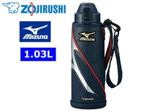 スポーツブランド MIZUNO/ミズノ とのコラボレーション!ZOJIRUSHI/象印 【保冷専用】SD-AM10-A...