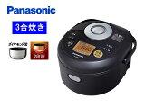 【nightsale】 Panasonic/パナソニック SR-KB055-K IHジャー炊飯器 【3合炊き】(ブラック)