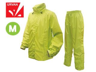 URVAN/アーヴァン ブリザテック #9000 反射パイピング付 レインスーツ 上下セット 男女兼用(ライムイエロー)