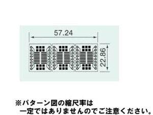 1.27mmピッチMAX.16ピン用Sunhayato/サンハヤト SSP-122 SOP IC変換基板