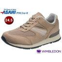 ASAHI/アサヒシューズ KF79521 ウィンブルドン ...