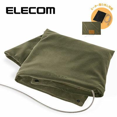 ELECOM(エレコム)『ECLEAR warm USBブランケット (HCW-B01)』
