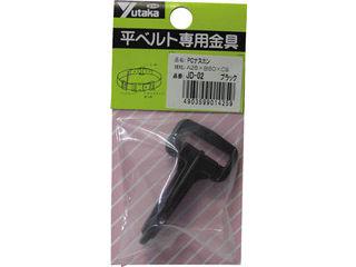 安全・保護用品, その他 yutaka PC A25B60C9 JD-02