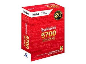 従来製品「DynaFont TypeMuseum5700」のお買い得価格版ダイナコムウェア DynaFont TypeMuseum 5...