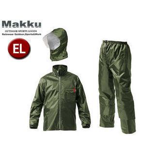 Makku/マック AS-4400 ワークス レインスーツ 上下 全2色 6サイズ 防水 2レイヤー  (オリーブドラブ)