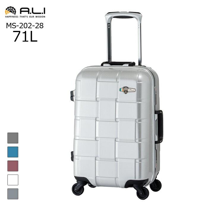 7aa31f7b58 A.L.I/アジア・ラゲージ ALI-1420 WEAVEL/ウィーベル ストッパー付 スーツケース 【32L】(カーボンホワイト)  (ALI-1420)