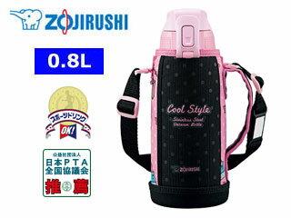 弁当箱・水筒, 水筒・マグボトル ZOJIRUSHI SD-FA08-BP TUFF 0.8L()