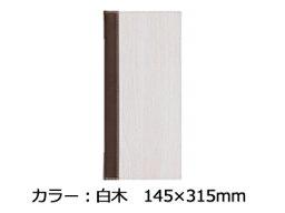 シンビ メニューブック TPE−304白木