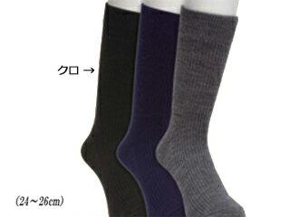 KENSEN/ケンセン P60-14 ひだまり メンズWソックス (クロ)