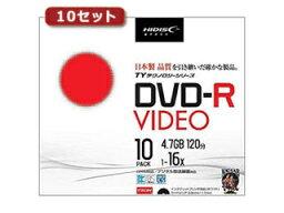 HIDISC/ハイディスク 【10セット】HI DISC DVD-R(録画用)高品質 10枚入 TYDR12JCP10SCX10