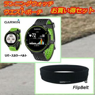 GARMIN + FlipBelt ForeAthlete235J ランニングウォッチ + スポーツウエストポーチ (L):エムスタ