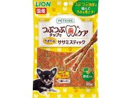 LION PET/ライオン商事 PETKISS つぶつぶチップで歯のケア ちぎれるササミスティック野菜入り 60g