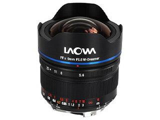 ★メーカー在庫僅少のため、納期にお時間がかかる場合があります LAOWA ラオワ LAO0068 LAOWA 9mm F5.6 W-Dreamer ライカMマウント 超広角レンズ Leica M mount