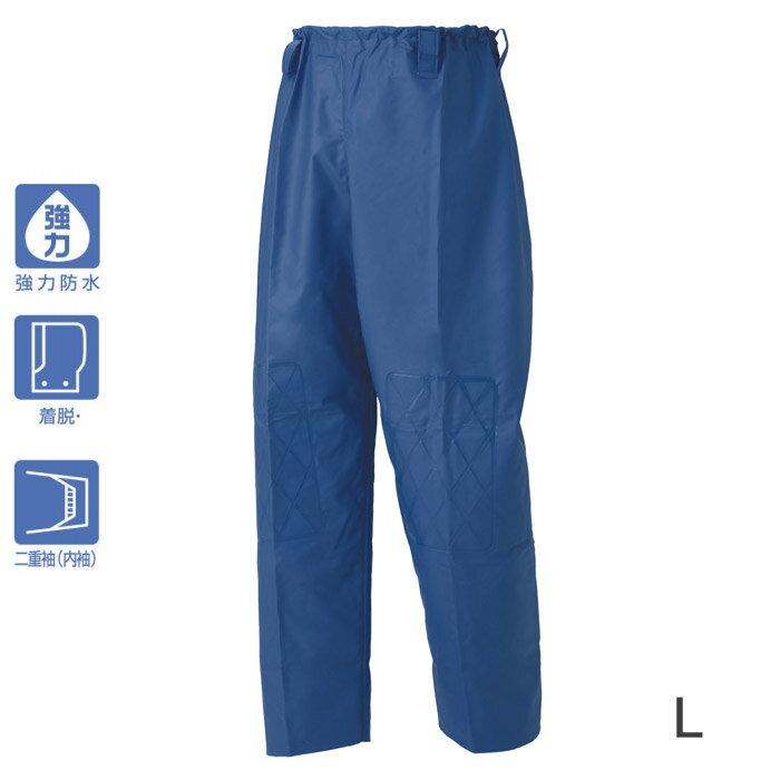 スミクラ マリンズボン 全3色 全4サイズ レインパンツ 防水 (L・ネイビー)