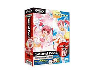 AHS SAHS-40736 Sound PooL jamバンドパック IV