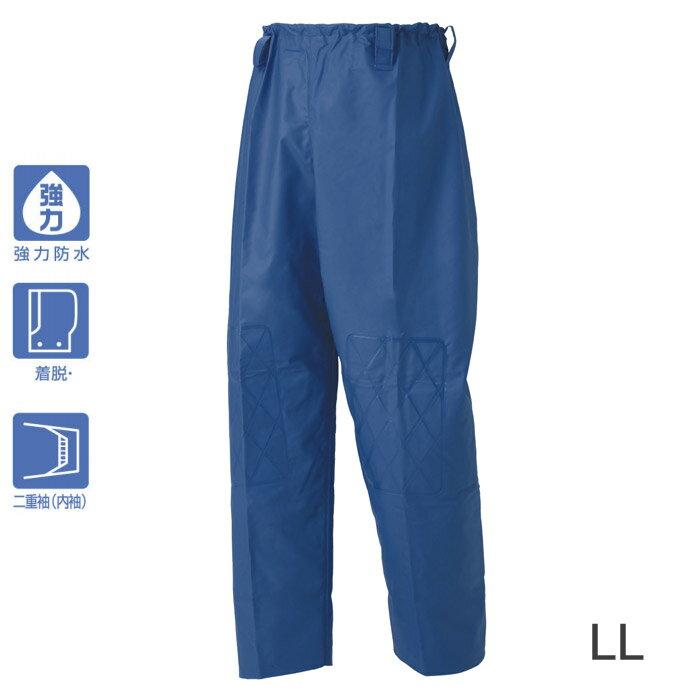 スミクラ マリンズボン 全3色 全4サイズ レインパンツ 防水 (LL・ネイビー)