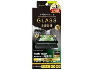 simplism シンプリズム iPhone SE(第2世代)/8/7/6s/6 4.7インチ用 立体成型シームレスガラス ブラック TR-IP204-GM3F-GOCCBK