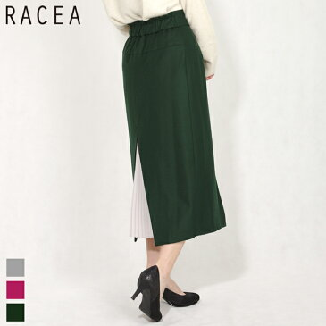 RACEA/ラシア バックプリーツロングタイトスカート (グリーン/Mサイズ/20210403)